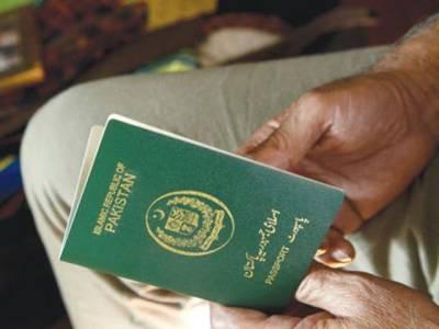 پاسپورٹ اور شناختی کارڈ سے مذہبی شناخت ختم ،کافر مرتد جیسے فتوؤں پر پابندی، نیا قومی بیانیہ تیار