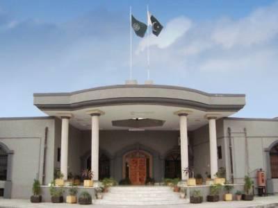 اسلام آباد ہائیکورٹ، نوازشریف کیخلاف توہین عدالت کی انٹراکورٹ اپیل خارج