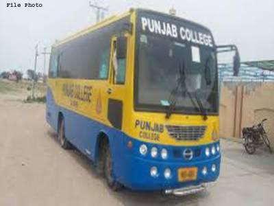 کلر کہار میں نجی کالج کی بس کو حادثہ، 6 طالبات زخمی
