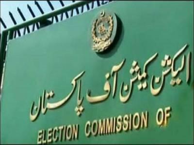 جہانگیرترین نااہلی، الیکشن کمیشن نے این اے 154 میں ضمنی الیکشن کی تیاریاں شروع کردیں