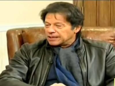 جس طرح میری چھان بین ہوئی اگر دیگر اراکین پارلیمینٹ کی ہو تو 95 فیصد ممبر نااہل ہو جائیں :عمران خان