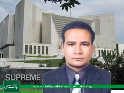 پاکستان کے متنازعہ اور اہم عدالتی فیصلے