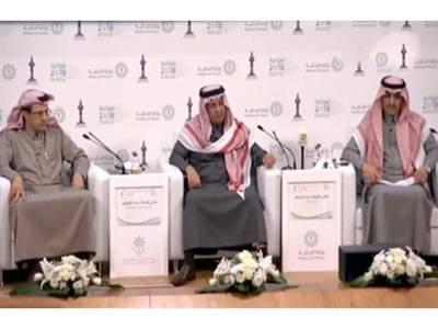 سعودی ریال امریکی ڈالر سے جڑا ہوا ہے: ڈاکٹر خلیفی