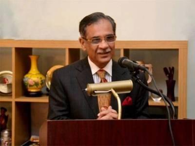 وکلاءکے ذہن میں قانون کی بابت ابہام نہیں ہونا چاہیے:چیف جسٹس پاکستان