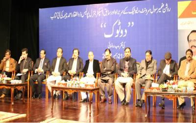 ذوالفقار چیمہ وزیر داخلہ ہوں تو سکیورٹی کے حالات بہتر ہوجائیں: راجہ ظفرالحق