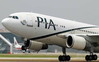 سعودی عرب جانا نسبتاً آسان پی آئی اے نے مملکت جانیوالے مسافروں کیلئے ایسا کام کردکھایا کہ جان کر آپ بھی خوشی سے جھوم اٹھیں گے