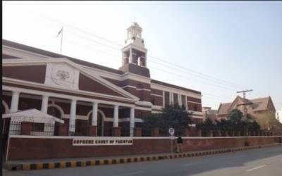 انتخابی اصلاحات ایکٹ کی آئینی حیثیت سپریم کورٹ لاہور رجسٹری میں چیلنج