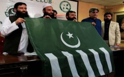 اسلام آباد ہائیکورٹ،ملی مسلم لیگ کی رجسٹریشن پر پابندی کیخلاف درخواست پر فیصلہ محفوظ