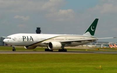 کراچی ایئرپورٹ سے گوادر جانیوالی پروازکو روانگی سے چند لمحے قبل رن وے پر روک لیاگیا کیونکہ ۔ ۔۔
