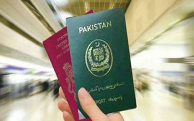 دو غیرملکی لڑکیوں کو پاکستانی شہریت دینے کی کوشش ناکام ، یہ کن ممالک سے تھیں اور کیسے پکڑی گئیں؟ تہلکہ خیز انکشاف