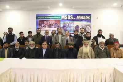 پنجاب ہیلتھ کیئر کمیشن کے رولز پر اطباءنے شدید تحفظات کا اظہار کردیا