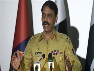 افغان جنگ ہم پر مسلط کی گئی ،اپنے حصے کا کام چکے ،اب یہ جنگ امریکہ اور اس کے اتحادیوں نے لڑنی ہے:میجر جنرل آصف غفور