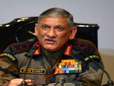 پاکستان اورچین سے لاحق خطرات سے نمٹنے کے لئے تیارہیں:بھارتی آرمی چیف کی بڑھک