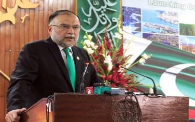 تھر پاکستان کی توانائی کا دارلحکومت قرار، ڈاکٹرثمر مبارک مند کو فنڈ دینے سے انکار، وزیرداخلہ کا یونیورسٹی بنانے کا اعلان