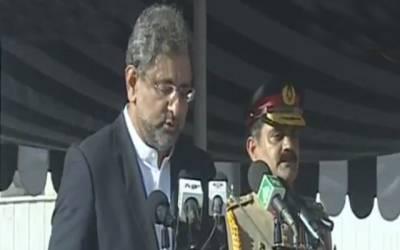 پاکستان کادفاع مضبوط ہاتھوں میں ہے ، قیام امن کی خواہش کو کمزوری نہ سمجھاجائے: وزیر اعظم شاہد خاقان عباسی