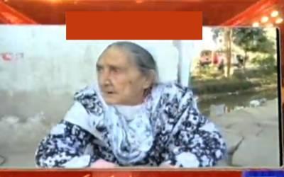 بزرگ خاتون سابق وزیراعظم نواز شریف سے ملنے جاتی امرا پہنچ گئی