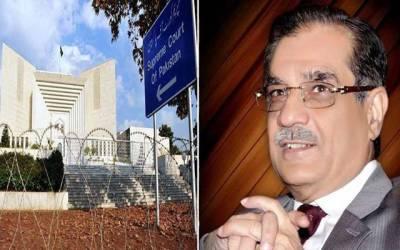 چیف جسٹس ثاقب نثار کا سندھ کے ہسپتالوں کی ابتر صورتحال پر ازخود نوٹس ،تقرروتبادلوں پرپابندی بھی اٹھالی