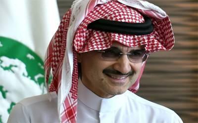 کرپشن کے الزام میں پکڑے گئے سعودی شہزادے ولید بن طلال کو حکومت نے رہائی کیلئے بڑی پیشکش کردی، تہلکہ خیز دعویٰ منظرعام پر