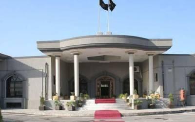 اسلام آبادہائیکورٹ میں عدلیہ اور اداروں کیخلاف بیانات پر درخواست دائر