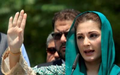 مریم نواز وزیراعلیٰ پنجاب کی امیدوار، لیکن الیکشن کہاں سے لڑیں گی؟ بڑی خبرآگئی
