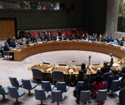 بیلسٹک میزائل تجربوں پر اقوام متحدہ نے شمالی کوریا کے خلاف بڑا قدم اٹھا لیا ،ایسی چیز پر پابندی لگا دی کہ شمالی کوریا کے لیے شدید مالی بحران کا خدشہ پیدا ہو گیا
