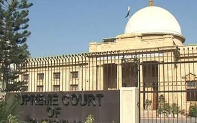 کراچی میں سمندری آلودگی سے متعلق کیس ،سپریم کورٹ کا تحریری فیصلہ جاری