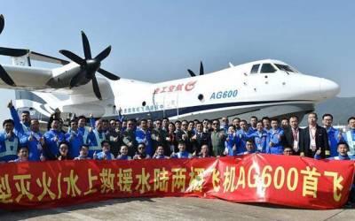 چین نے ایسا مسافر طیارہ بنا لیا کہ پوری دنیا ہکا بکا رہ گئی، ایسی خصوصیت کہ جان کر آپ کی آنکھیں بھی کھلی کی کھلی رہ جائیں گی