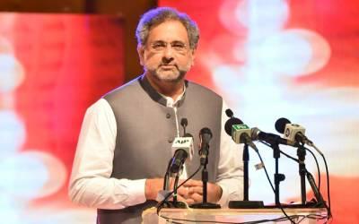 قائد اعظم نے فہم و فراست کی بنیاد پر مسلم حقوق کی جنگ لڑی، بچوں کو ڈگری کے ساتھ تعلیم بھی دی جائے : شاہد خاقان عباسی