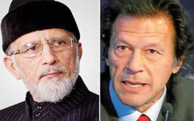 ڈاکٹر طاہر القادری اور عمران خان کے درمیان ملاقات آج لاہور میں ہو گی