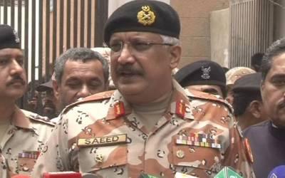 کراچی میں قیام امن کے لیے شہریوں کا اہم کردار ہے:ڈی جی رینجرز