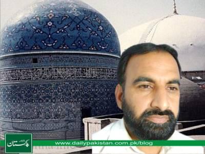 حضور غوث الاعظم شیخ عبد القادر جیلانی