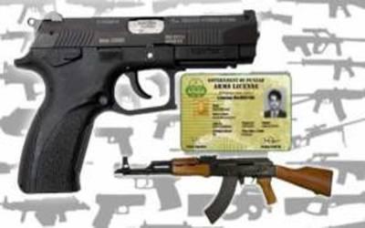 وزارت داخلہ کی خودکاراسلحہ واپس یا تبدیل کرنے کیلئے ایک ماہ کی مہلت