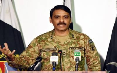ڈی جی آئی ایس پی آر میجر جنرل آصف غفور آج سہ پہر 3 بجے میڈیا بریفنگ دیں گے
