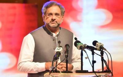 وزیراعظم سے چیئرمین ہلال احمرپاکستان کی ملاقات,ملک میں جاری منصوبوں پرتفصیلی گفتگو