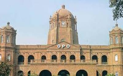 پاکستان پوسٹ میں 20ارب چالیس کروڑ 85لاکھ روپے خسارے کا انکشاف, رپورٹ وزیراعظم ہاؤس کو جمع کروادی
