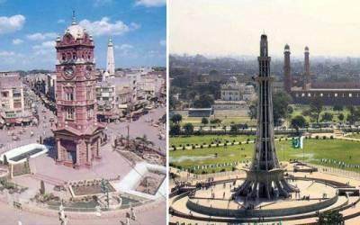 انتخابی اصلاحات ایکٹ کی منظوری , پنجاب میں آبادی میں لاہور پہلے فیصل آباد دوسرے نمبر پر رہا