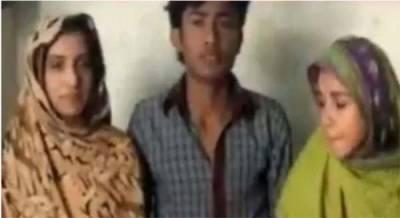 'میں اس لڑکی سے محبت کرتی تھی اس لیے اپنے شوہر کی دوسری شادی کروا کر اسے گھر لے آئی لیکن اب ۔۔۔' اس پاکستانی لڑکے کی کہانی سن کر مردوں کی آنکھوں میں آنسو آ جائیں گے