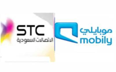 سعودی عرب میں انٹرنیٹ سموں کی قیمت میں 50 فیصد اضافہ