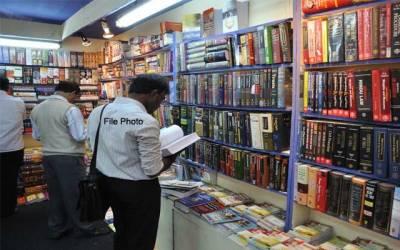 پاک بھارت کشیدہ تعلقات : پاکستانی پبلشرز نے بھارت میں عالمی کتب میلے کا بائیکاٹ کردیا