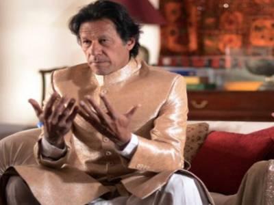 تیسری شادی کے بعدسہاگ رات کے اگلے ہی روز عمران خان کہاں گئے ؟ایسی خبر آگئی کے پاکستانیوں کی حیرت کی انتہا نہ رہے گی