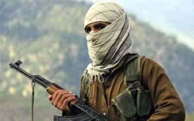 وزارت داخلہ نے کالعدم قراردی گئی تنظیموں کی فہرست جاری کردی