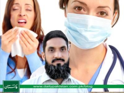 سیزنل انفلوئنزا سے کیسے محفوظ رہا جائے؟