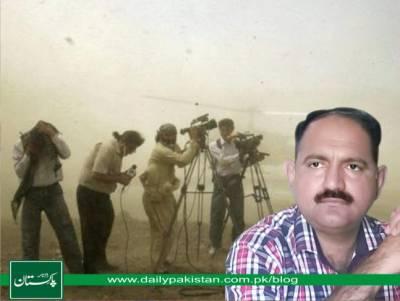 مشکوک صحافی اور قلم کی حُرمت