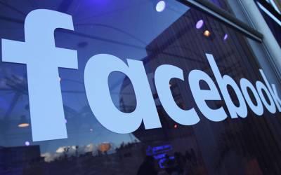 فیس بک نے 2018 کو جعلی خبروں کے خاتمے کا سال قرار دیدیا