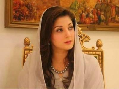 چیف جسٹس کچھ توجہ خیبر پختونخوا اور سندھ پر بھی دیں:مریم نواز