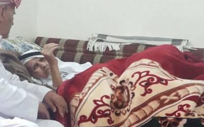 سعودی عرب کا سب سے طویل العمر شخص 147 سال کی عمر میں زندگی کی بازی ہار گیا