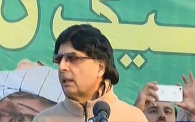 جو لوگ بے نظیر بھٹو اور مشرف کے نعرے لگاتے تھے آج عمران خان کے ساتھ کھڑے ہیں :چوہدری نثار