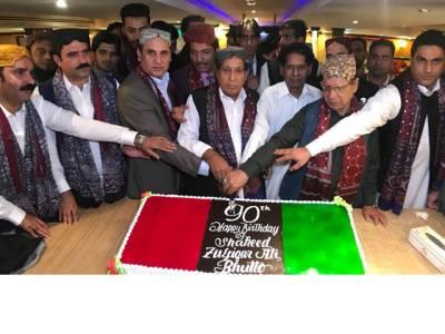 ذوالفقار علی بھٹو کی 90 ویں سالگرہ کی تقریب