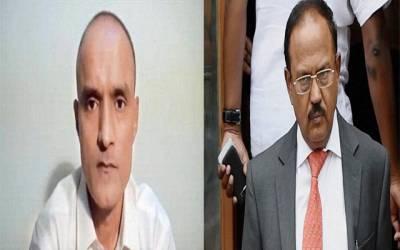 دہشتگرد کلبھوشن کس بھارتی سیاستدان کا رشتہ دار ہے اور اس نے جاسوسی کی ٹرینگ کہاں سے لی؟ اب تک کا سب سے بڑا دعویٰ سامنے آگیا