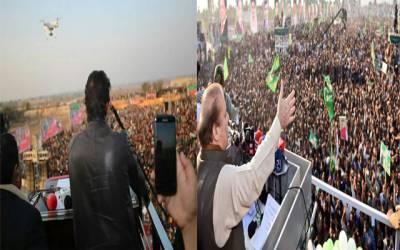 چکوال میں تحریک انصاف اور کوٹ مومن میں مسلم لیگ ن کا جلسہ، کس جلسے میں کتنے لوگ تھے؟ اندرونی کہانی منظرعام پر